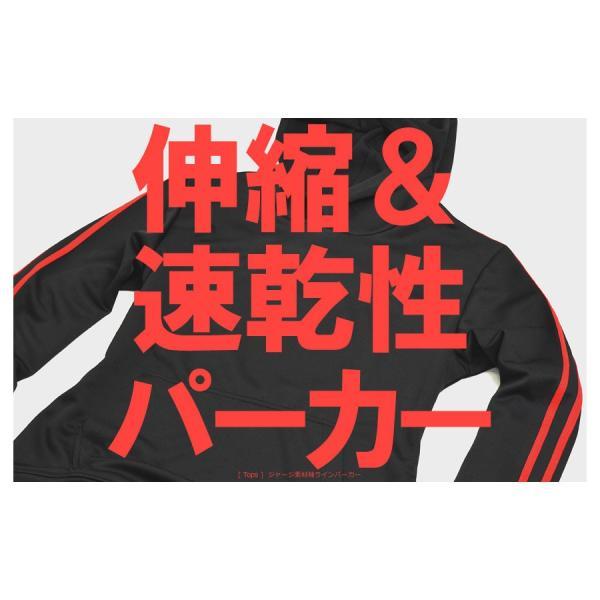 プルオーバー パーカー 長袖 ジャージ メンズ スポーツ UVカット UPF50+ ストレッチ 通販M3|limited|02
