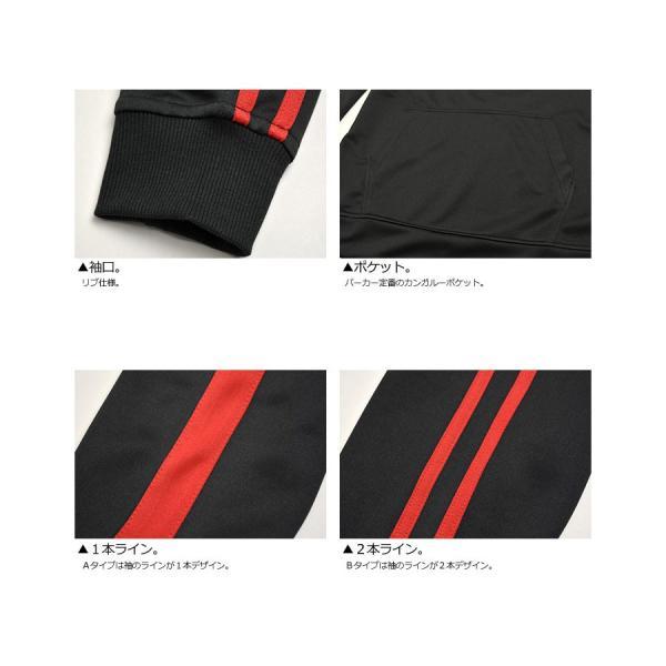 プルオーバー パーカー 長袖 ジャージ メンズ スポーツ UVカット UPF50+ ストレッチ 通販M3|limited|12