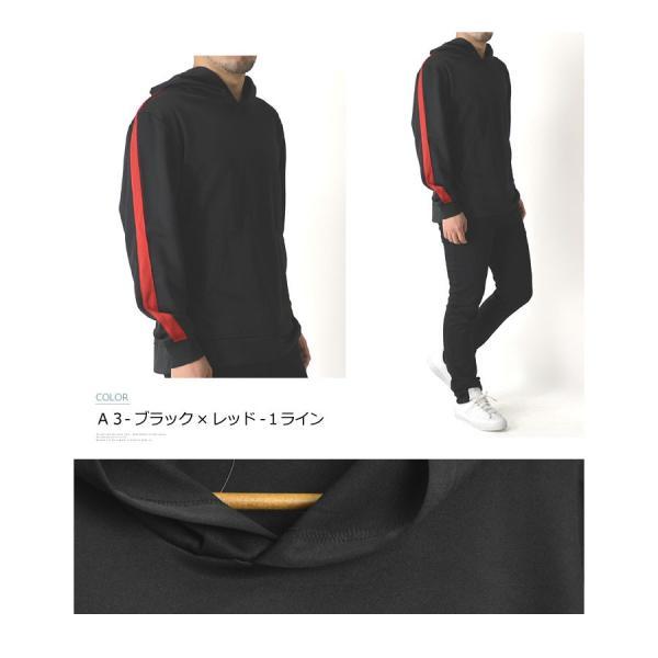 プルオーバー パーカー 長袖 ジャージ メンズ スポーツ UVカット UPF50+ ストレッチ 通販M3|limited|06
