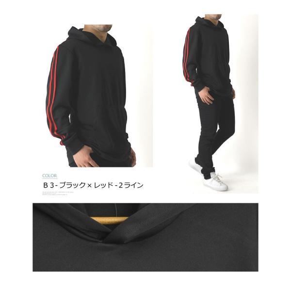 プルオーバー パーカー 長袖 ジャージ メンズ スポーツ UVカット UPF50+ ストレッチ 通販M3|limited|09