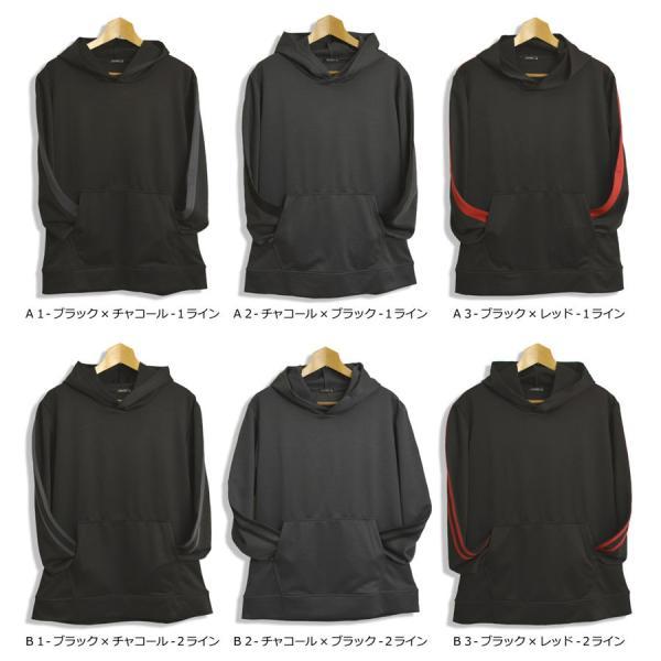 プルオーバー パーカー 長袖 ジャージ メンズ スポーツ UVカット UPF50+ ストレッチ 通販M3|limited|10