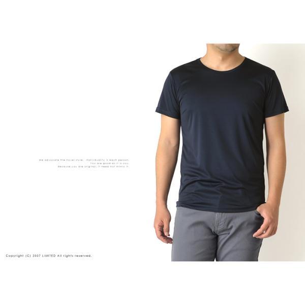 半袖 tシャツ メンズ 無地 カットソー 吸汗 速乾 ドライ ストレッチ 快適 インナー アンダーウェア 接触冷感 UVカット クルーネック Vネック 通販M75 limited 06