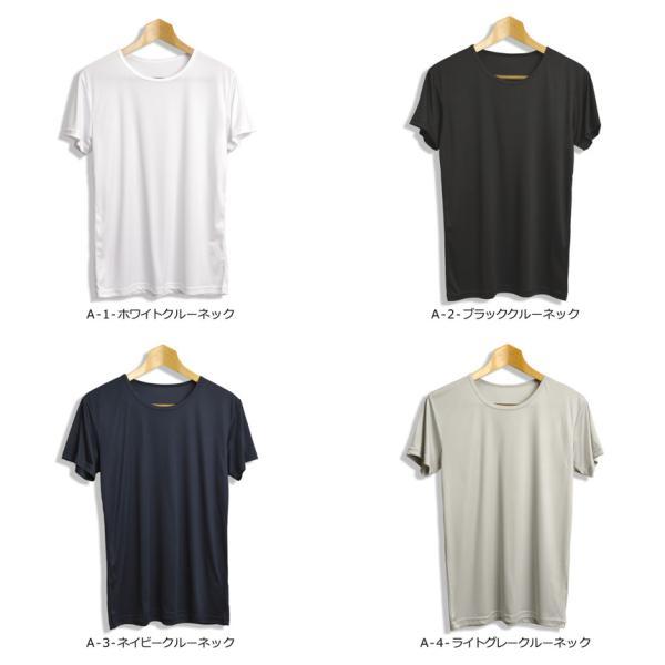半袖 tシャツ メンズ 無地 カットソー 吸汗 速乾 ドライ ストレッチ 快適 インナー アンダーウェア 接触冷感 UVカット クルーネック Vネック 通販M75 limited 07
