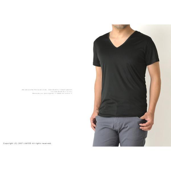 半袖 tシャツ メンズ 無地 カットソー 吸汗 速乾 ドライ ストレッチ 快適 インナー アンダーウェア 接触冷感 UVカット クルーネック Vネック 通販M75 limited 09