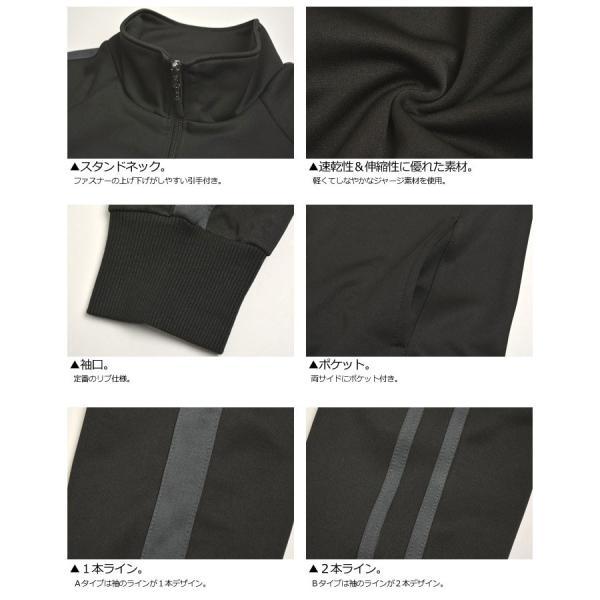 ストレッチ トラックジャケット メンズ UVカット UPF50+ 長袖 ジャージ サイドライン 通販M3|limited|12