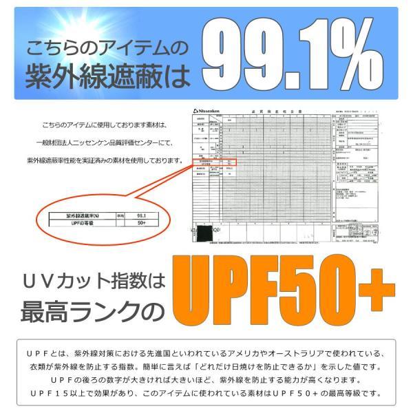 ストレッチ トラックジャケット メンズ UVカット UPF50+ 長袖 ジャージ サイドライン 通販M3|limited|03