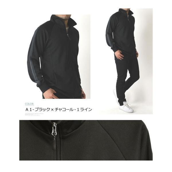 ストレッチ トラックジャケット メンズ UVカット UPF50+ 長袖 ジャージ サイドライン 通販M3|limited|04