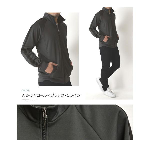 ストレッチ トラックジャケット メンズ UVカット UPF50+ 長袖 ジャージ サイドライン 通販M3|limited|05