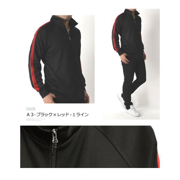 ストレッチ トラックジャケット メンズ UVカット UPF50+ 長袖 ジャージ サイドライン 通販M3|limited|06