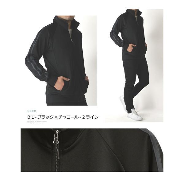 ストレッチ トラックジャケット メンズ UVカット UPF50+ 長袖 ジャージ サイドライン 通販M3|limited|07