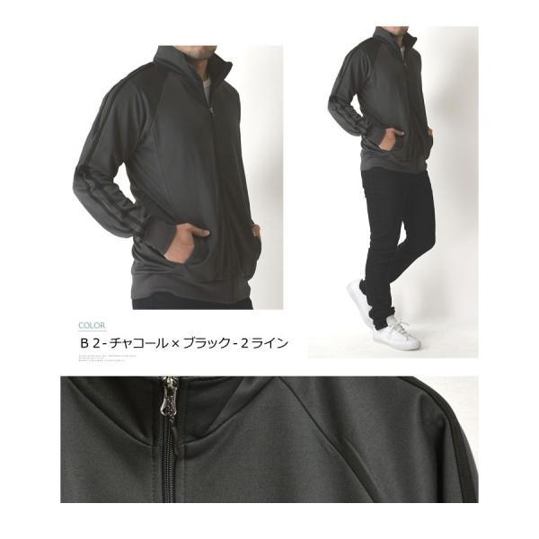 ストレッチ トラックジャケット メンズ UVカット UPF50+ 長袖 ジャージ サイドライン 通販M3|limited|08