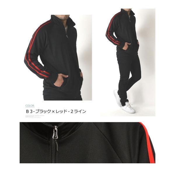 ストレッチ トラックジャケット メンズ UVカット UPF50+ 長袖 ジャージ サイドライン 通販M3|limited|09