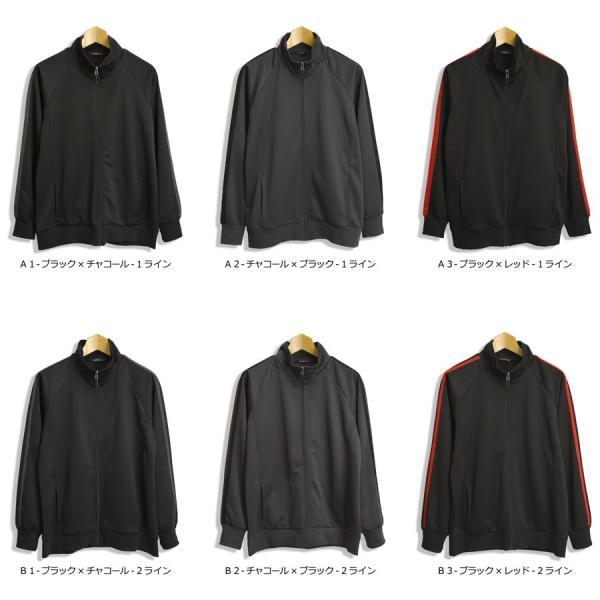 ストレッチ トラックジャケット メンズ UVカット UPF50+ 長袖 ジャージ サイドライン 通販M3|limited|10