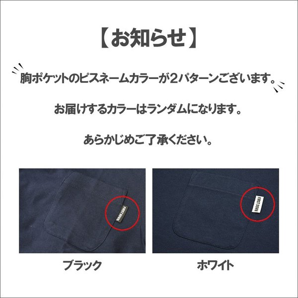 FIRST DOWN ファーストダウン 長袖 Tシャツ メンズ 無地 Vネック ポケ付き カットソー 定番 ロンT セール 通販M15|limited|03