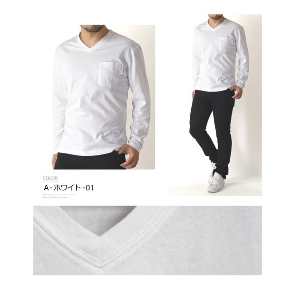 FIRST DOWN ファーストダウン 長袖 Tシャツ メンズ 無地 Vネック ポケ付き カットソー 定番 ロンT セール 通販M15|limited|04