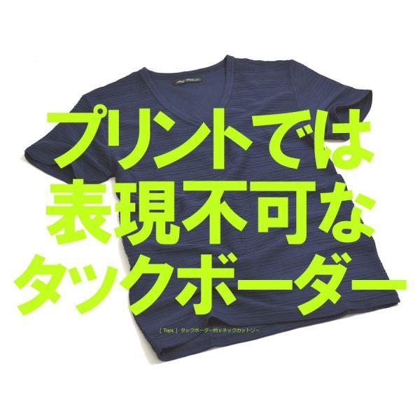 半袖 カットソー メンズ Vネック tシャツ タックボーダー オシャレ 無地 通販M15|limited|02