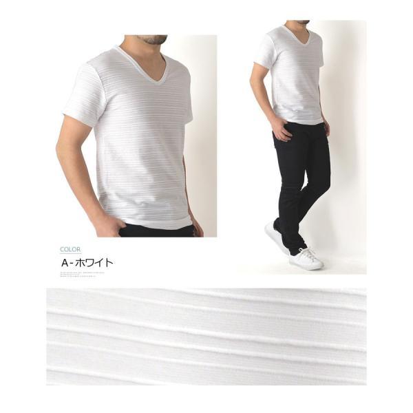 半袖 カットソー メンズ Vネック tシャツ タックボーダー オシャレ 無地 通販M15|limited|03
