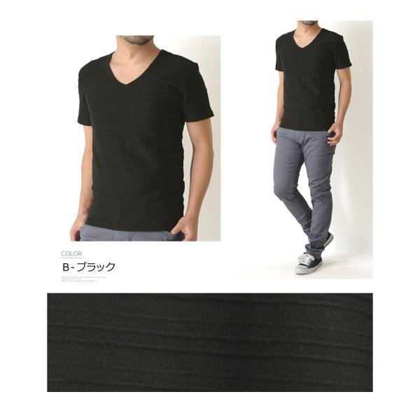 半袖 カットソー メンズ Vネック tシャツ タックボーダー オシャレ 無地 通販M15|limited|04