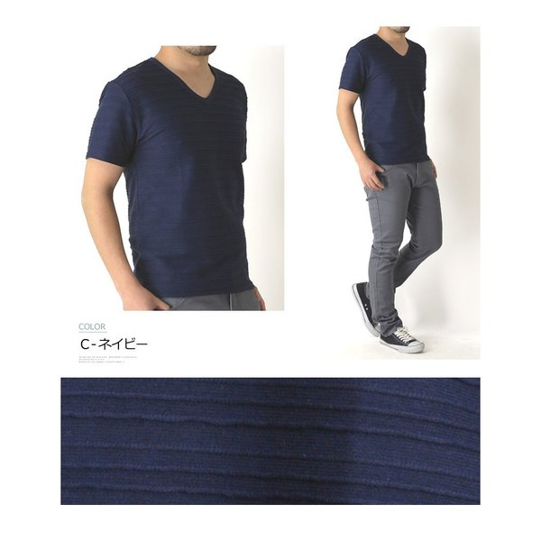 半袖 カットソー メンズ Vネック tシャツ タックボーダー オシャレ 無地 通販M15|limited|05