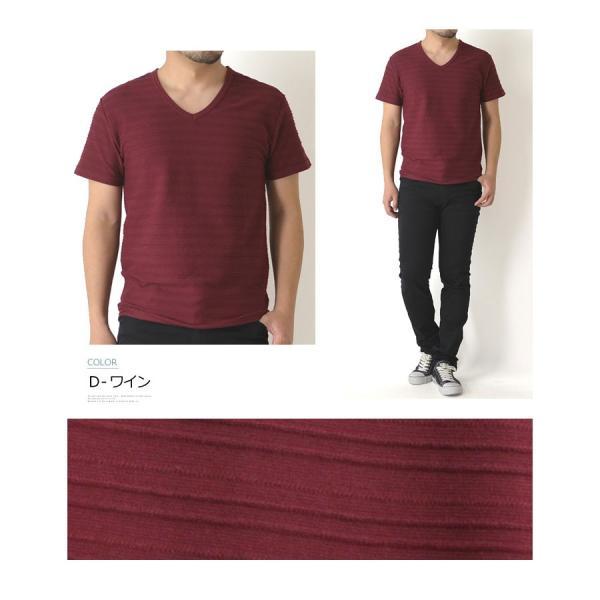 半袖 カットソー メンズ Vネック tシャツ タックボーダー オシャレ 無地 通販M15|limited|06