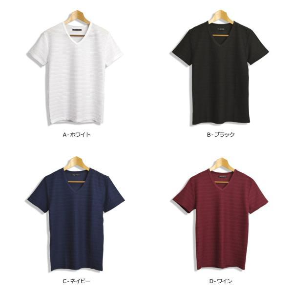 半袖 カットソー メンズ Vネック tシャツ タックボーダー オシャレ 無地 通販M15|limited|07