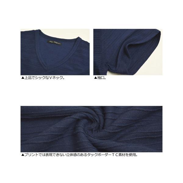 半袖 カットソー メンズ Vネック tシャツ タックボーダー オシャレ 無地 通販M15|limited|09