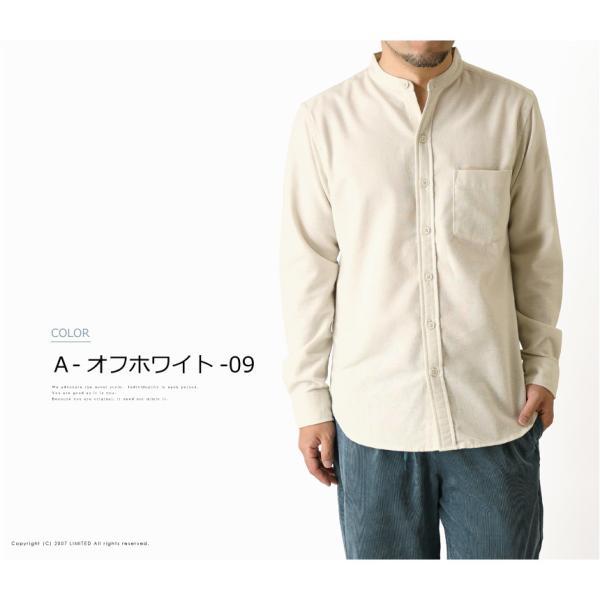 無地 ネルシャツ メンズ ボタンダウン 長袖 シャツ ナチュラル ストレッチ フランネルシャツ 起毛シャツ 通販M3 5G0641|limited|04