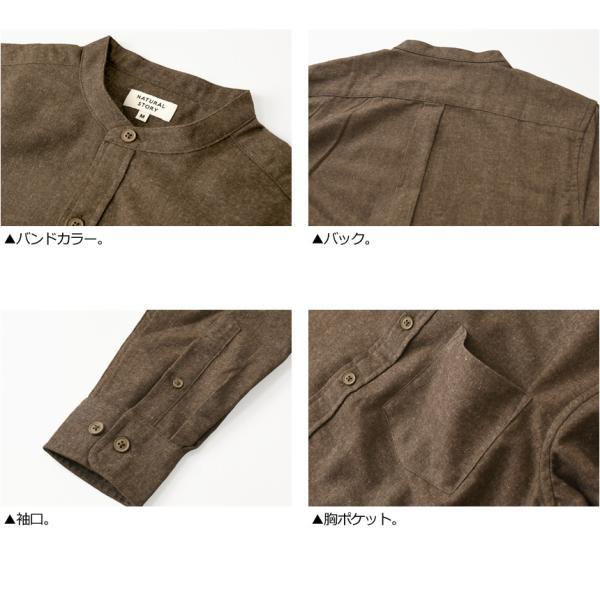無地 ネルシャツ メンズ ボタンダウン 長袖 シャツ ナチュラル ストレッチ フランネルシャツ 起毛シャツ 通販M3 5G0641|limited|10