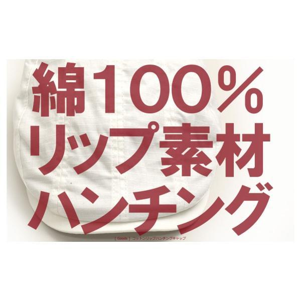 ハンチング キャップ メンズ 帽子 ハット レディース 綿 リップ ハンチングキャップ シンプル 無地 通販M15|limited|02
