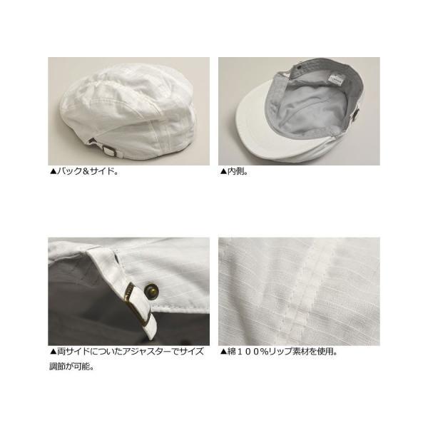 ハンチング キャップ メンズ 帽子 ハット レディース 綿 リップ ハンチングキャップ シンプル 無地 通販M15|limited|05