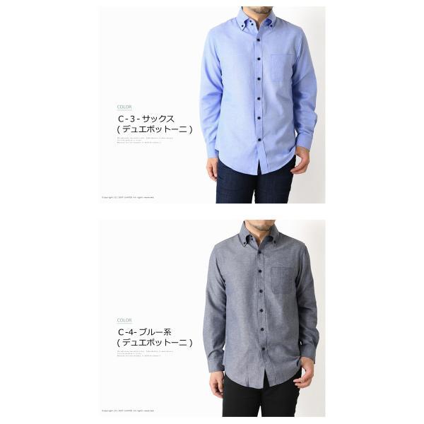 シャツ メンズ 長袖 オックス 無地 ビジネス ワイシャツ ボタンダウン ワイドカラー デュエボットーニ 通販M15 r3g-0793|limited|11