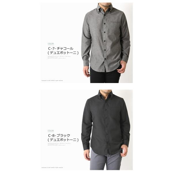 シャツ メンズ 長袖 オックス 無地 ビジネス ワイシャツ ボタンダウン ワイドカラー デュエボットーニ 通販M15 r3g-0793|limited|12
