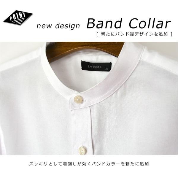 シャツ メンズ 長袖 オックス 無地 ビジネス ワイシャツ ボタンダウン ワイドカラー デュエボットーニ 通販M15 r3g-0793|limited|13