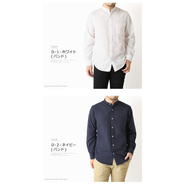 シャツ メンズ 長袖 オックス 無地 ビジネス ワイシャツ ボタンダウン ワイドカラー デュエボットーニ 通販M15 r3g-0793|limited|14