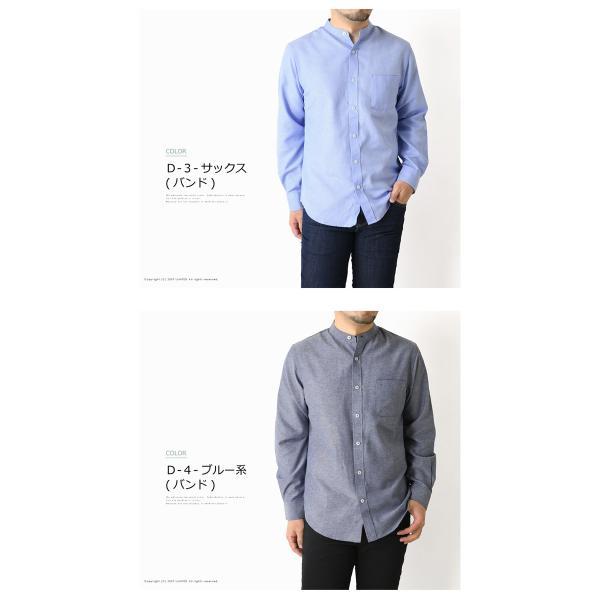 シャツ メンズ 長袖 オックス 無地 ビジネス ワイシャツ ボタンダウン ワイドカラー デュエボットーニ 通販M15 r3g-0793|limited|15