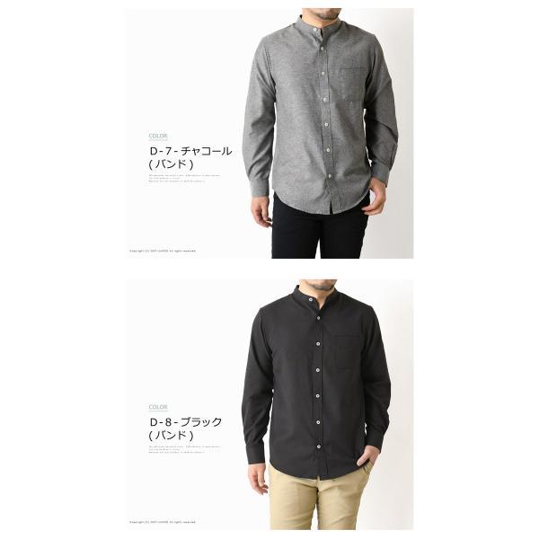 シャツ メンズ 長袖 オックス 無地 ビジネス ワイシャツ ボタンダウン ワイドカラー デュエボットーニ 通販M15 r3g-0793|limited|16