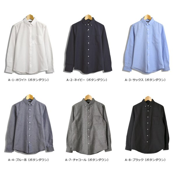 シャツ メンズ 長袖 オックス 無地 ビジネス ワイシャツ ボタンダウン ワイドカラー デュエボットーニ 通販M15 r3g-0793|limited|17