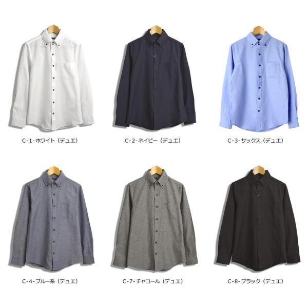 シャツ メンズ 長袖 オックス 無地 ビジネス ワイシャツ ボタンダウン ワイドカラー デュエボットーニ 通販M15 r3g-0793|limited|18