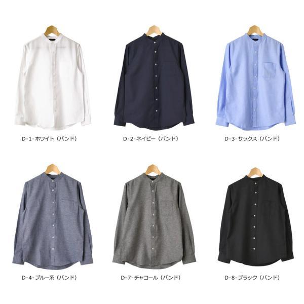 シャツ メンズ 長袖 オックス 無地 ビジネス ワイシャツ ボタンダウン ワイドカラー デュエボットーニ 通販M15 r3g-0793|limited|19