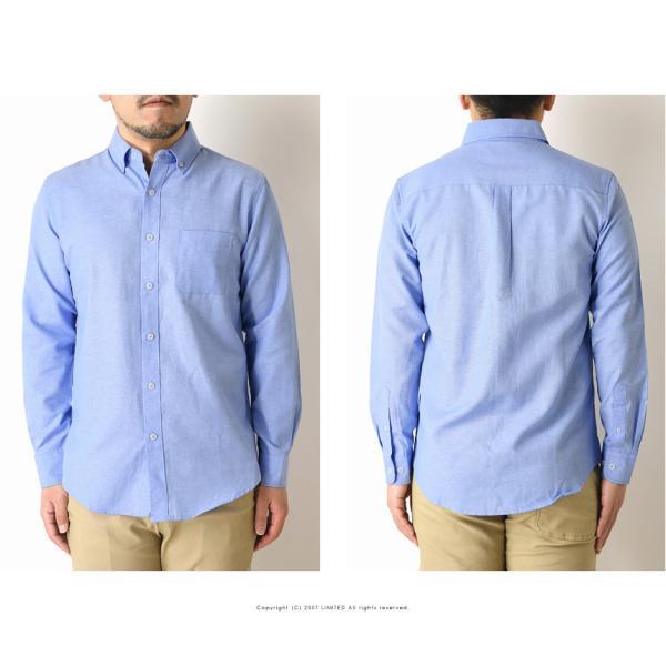 シャツ メンズ 長袖 オックス 無地 ビジネス ワイシャツ ボタンダウン ワイドカラー デュエボットーニ 通販M15 r3g-0793|limited|20