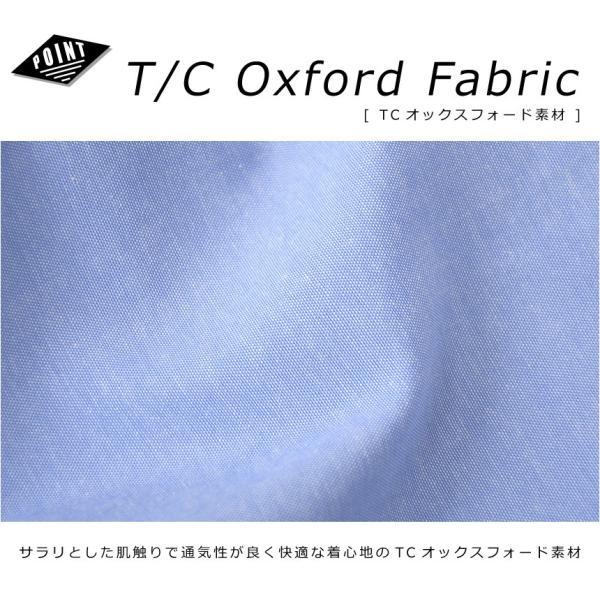 セール オックスフォードシャツ メンズ ボタンダウンシャツ ワイドカラー 長袖シャツ 無地 定番 通販M1 r3k-0654|limited|03