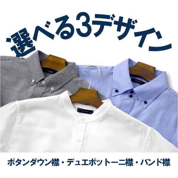 セール オックスフォードシャツ メンズ ボタンダウンシャツ ワイドカラー 長袖シャツ 無地 定番 通販M1 r3k-0654|limited|04