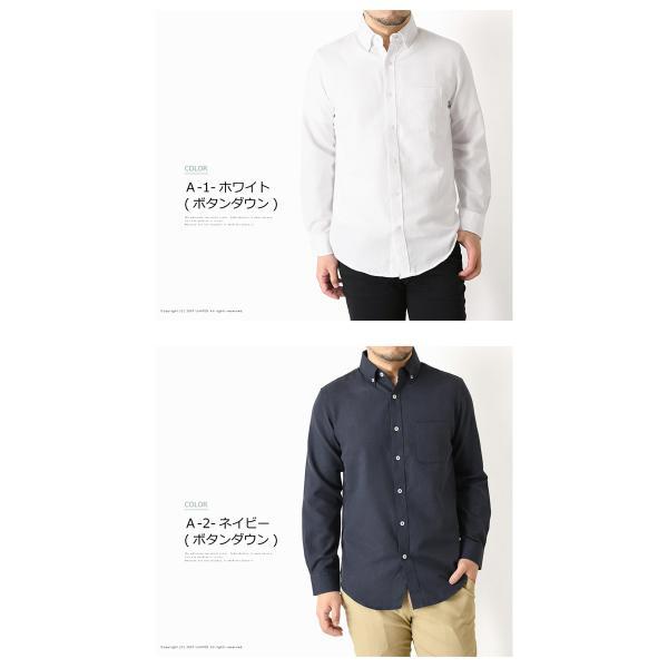 セール オックスフォードシャツ メンズ ボタンダウンシャツ ワイドカラー 長袖シャツ 無地 定番 通販M1 r3k-0654|limited|06