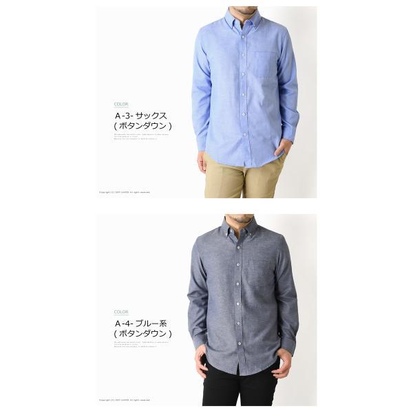 シャツ メンズ 長袖 オックス 無地 ビジネス ワイシャツ ボタンダウン ワイドカラー デュエボットーニ 通販M15 r3g-0793|limited|07