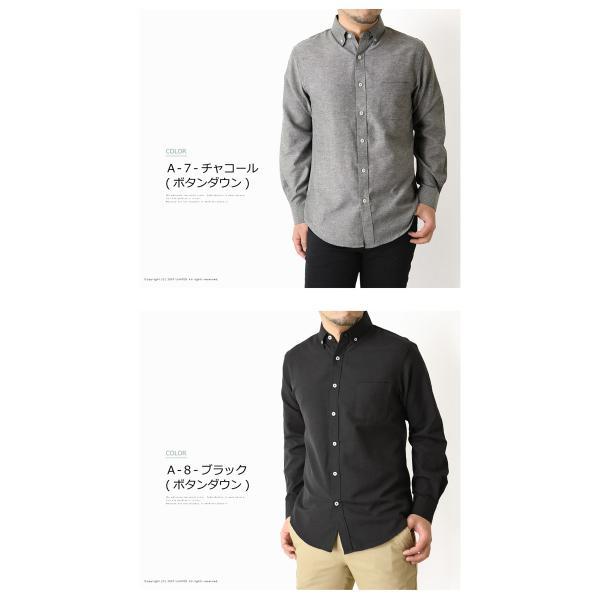 シャツ メンズ 長袖 オックス 無地 ビジネス ワイシャツ ボタンダウン ワイドカラー デュエボットーニ 通販M15 r3g-0793|limited|08