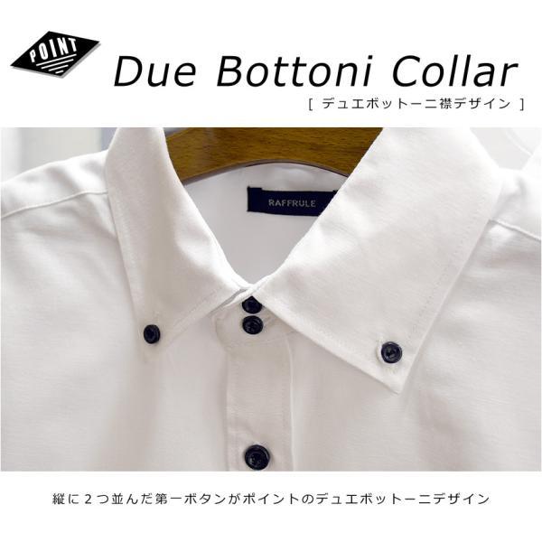 シャツ メンズ 長袖 オックス 無地 ビジネス ワイシャツ ボタンダウン ワイドカラー デュエボットーニ 通販M15 r3g-0793|limited|09