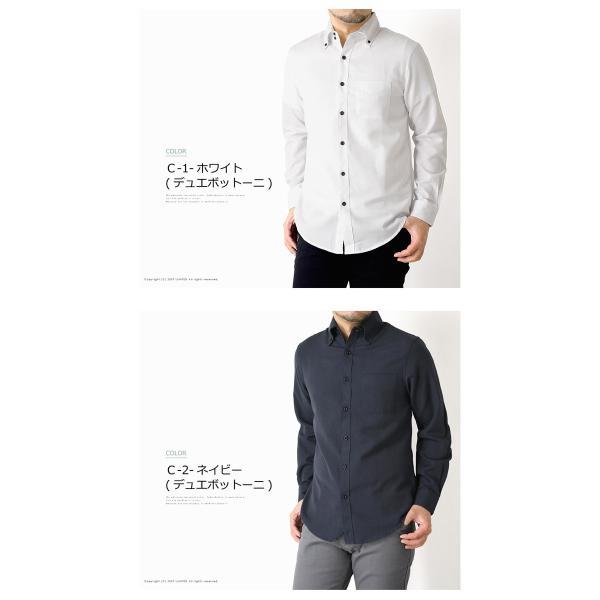 シャツ メンズ 長袖 オックス 無地 ビジネス ワイシャツ ボタンダウン ワイドカラー デュエボットーニ 通販M15 r3g-0793|limited|10