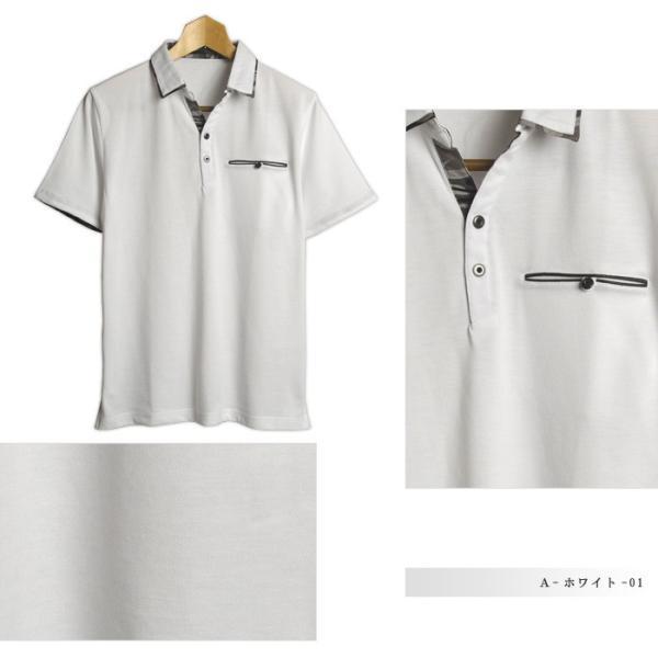 ポロシャツ 半袖 メンズ 迷彩 カモ柄 ポケット付 カノコポロ 通販M15|limited|02