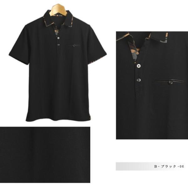 ポロシャツ 半袖 メンズ 迷彩 カモ柄 ポケット付 カノコポロ 通販M15|limited|03