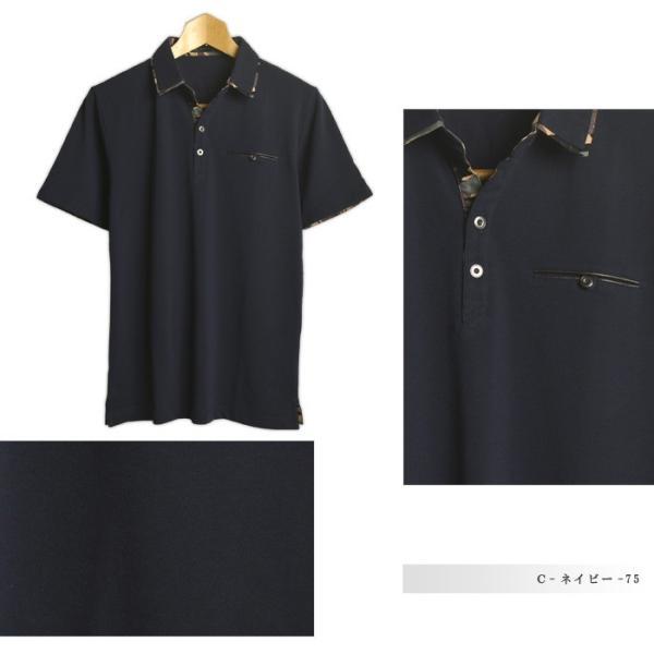 ポロシャツ 半袖 メンズ 迷彩 カモ柄 ポケット付 カノコポロ 通販M15|limited|04